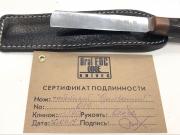 Ural EDC